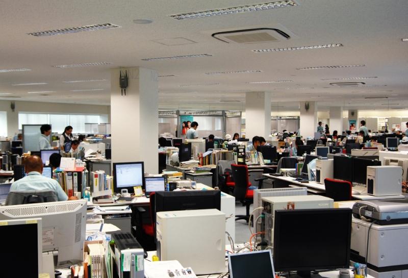 espacio oficina productividad
